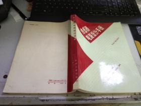传感器电路设计手册V856
