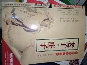 最爱读国学系列(第2辑):老子·庄子