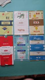 【烟标】  山东烟标 (宏图、海滨、青岛、香兰、长青、嘉奖)