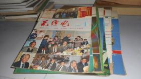 无线电 1985年1-10期 10合售