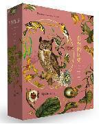 《自然的历史:精装典藏本》