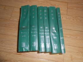 THE LANCET英文柳叶刀医学杂志1998年(1-50)精装6册全