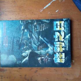 胜利之日 【游戏光盘】1CD  +  说明书