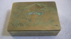 """上世纪七十年代前后出品""""山水画""""铜制大墨盒(厚重、未使用)"""