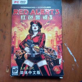 【PC DVD 游戏光盘】红色警戒3  【带说明书】