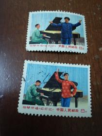 钢琴伴唱《红灯记》一套