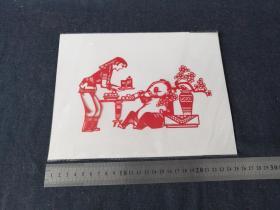 90年代乐清--卢发良艺术工作室--卢发良 刻纸 人物  熊猫