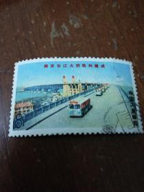 南京长江大桥胜利建成