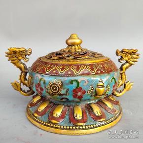 旧藏纯铜景泰蓝手工掐丝珐琅彩双龙耳八宝熏香炉摆件尺寸如图,重1310克