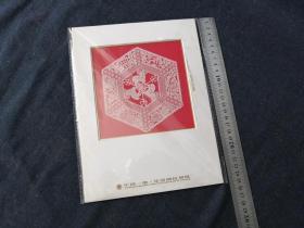 90年代乐清--卢发良艺术工作室--卢发良 细纹刻纸   花卉