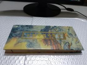 地藏菩萨本原经(折叠卷)