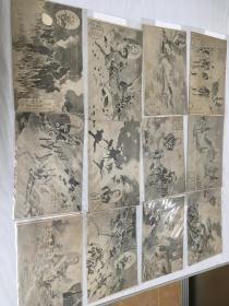 侵华史料 绝版 稀缺 日本和俄罗斯在中国大战三百回合的明信片 战场分别在辽阳、旅顺、大连、奉天、铁岭以及海上等 12张 包快递