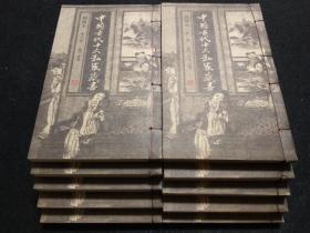 中国古代十大私家藏书