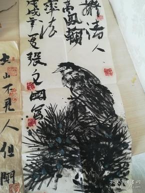 张文国字画    1  真迹两幅
