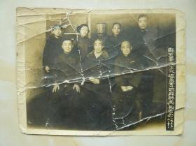 郑玉华收徒照片(1955年0