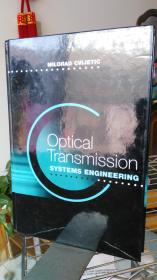 Optical Transmission SYSTEMS ENGINEERING