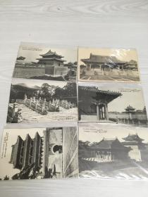 侵华史料 满洲国发行的奉天明信片 6张 包快递
