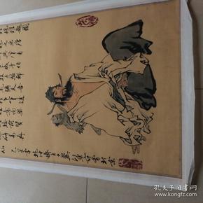 珂罗版钟馗画