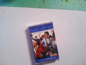 京剧磁带  现代京剧伴奏演唱带----红灯记(下)