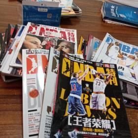 【体育类杂志22本合售】NBA SPECIAL ISSUENBA 特刊,NBA特刊,2017年1-24,缺4下,5下