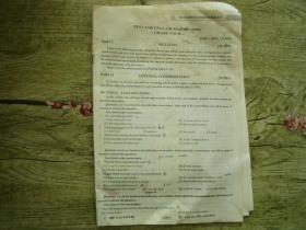 2004、2006年英语专业四级考试真题点评 共2份