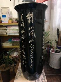 文革时期黑釉刻毛 泽东诗词《人民解放军占领南京》瓷画筒一个(保真包退)