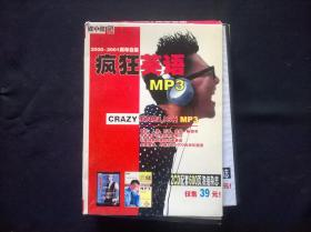 疯狂英语MP3  2CD,(2盘加1册)看图