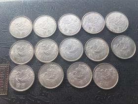 1981年一元1元好品长城币硬币人民币包真钱币【标价是一枚的价格】!!