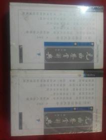 元曲鉴赏辞典(套装上下卷)(图文修订版)
