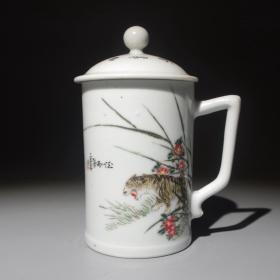 民国粉彩老茶杯茶具名家徐云青刷花大王刷花瓷器