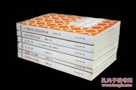 """中华书局""""风度阅读""""系列六种毛边本"""
