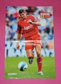 足球海报18