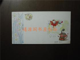 15分邮资贺年明信片:爆米声声  时时开心(未使用)