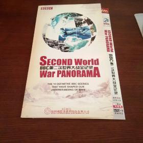 BBC第二次世界大战全记录 二碟装完整版