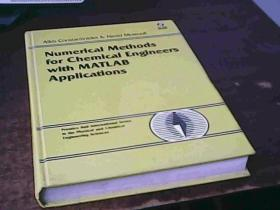 N umericaI Methods  for chemicaI Engineers with MATLAB APPIications 外文原版图书 带一张光盘 光盘不知道能不能用 以图为准