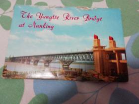 南京长江大桥   明信片(英文)十二张全