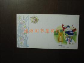 15分邮资贺年明信片:捎去祝愿  快也嫌慢(未使用)