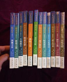 猫武士系列(三部曲1,3,4,5,6,缺2,5册)(四部曲全六册)五部曲1册,12册合售