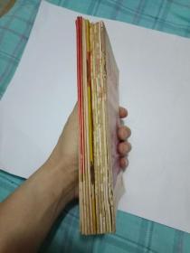 50年代湘潭地区---封面毛主席故居《理论与实践》1959年 第1、2、3、4、6、7期  1958年1、2、3、4、6、8  (12本合售)   书85品如图
