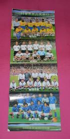 足球海报:98世界杯八大豪门(法国、荷兰、阿根廷、西班牙、巴西、德国、英格兰、意大利)