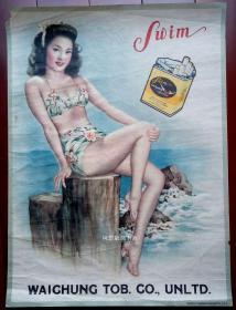 民国美女老商标广告画Swim比基尼泳装美女