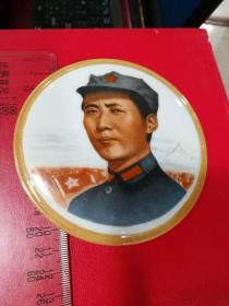 毛主席瓷像章---遵义八角帽头像瓷像章,敬祝毛主席万寿无疆,中国景德镇、保真!