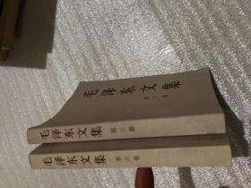 毛泽东文集(3.6.)