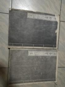 千金方(22   27)