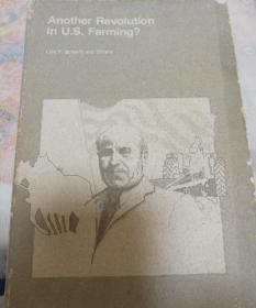 美国农业的又一个革命?(英文版)