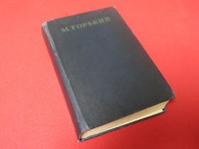 m.fopbknn   [1900-1906]【外文原版请看图】