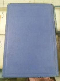 国立武汉大学丛书《比较市政学》 民国二十五年二月初版(精装)