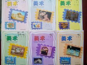 初中美术全套1-6册,初中美术1998年1版,初中美术课本