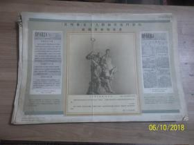 苏联共产党历史画册(第五册第八幅)