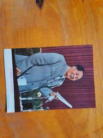 我们最最敬爱的伟大领袖毛主席(彩色画片)长:17.6厘米,宽:12.5厘米